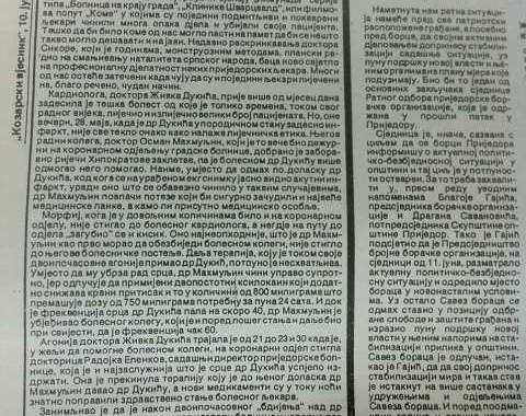 Prijedor's Articles of Death