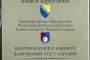 Razmatranje sporazuma Fazlagiću 3. jula