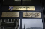 Rakić Ranko i ostali: Tumačenje dokaza