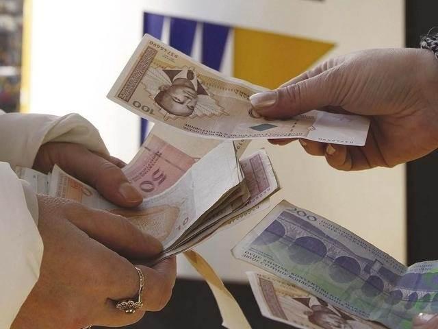 novac.jpg