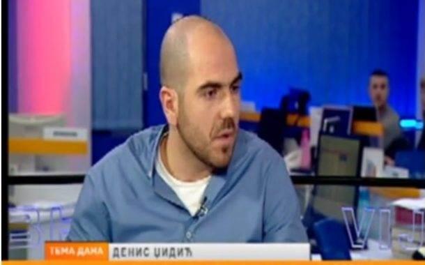 Denis Džidić za BHRT: