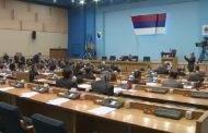 Bosnian Serb War Criminals' Families Demand Case Reviews