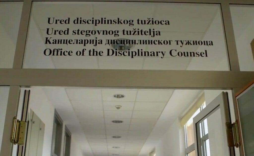 Ured_disciplinskog_tuzioca-1024x631.jpg