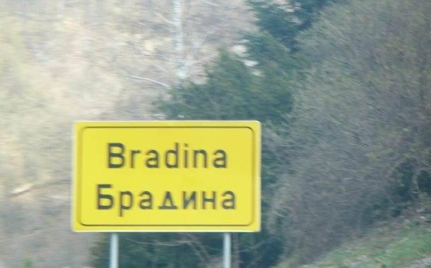 Esad Ramić i ostali: Leševi na putu prema kući