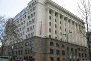 Serbian Court Cuts Female War Criminal's Prison Sentence