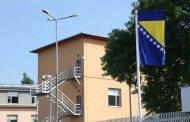 Purić i ostali: Saznanja o stradanju brata