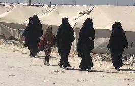 Bosnia Nervously Awaits ISIS Women and Children's Return