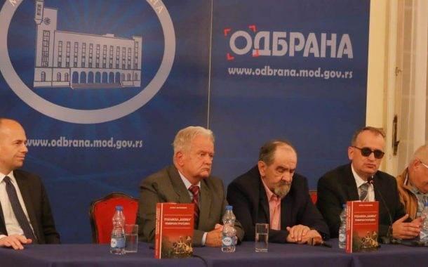 Kritike Ministarstvu odbrane Srbije zbog saopćenja i promocije knjige o Kapiji