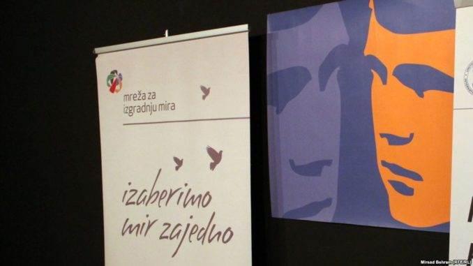 Novinarska-nagrada-Srdjan-Aleksic-678x381.jpg