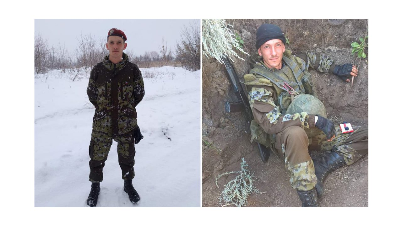 Serb Awarded for Fighting for Pro-Russian Forces in Ukraine