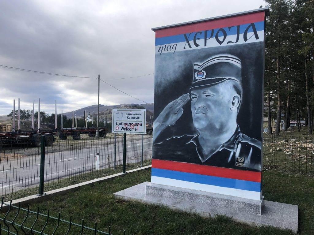 mural-Ratku-Mladicu-1024x768.jpg