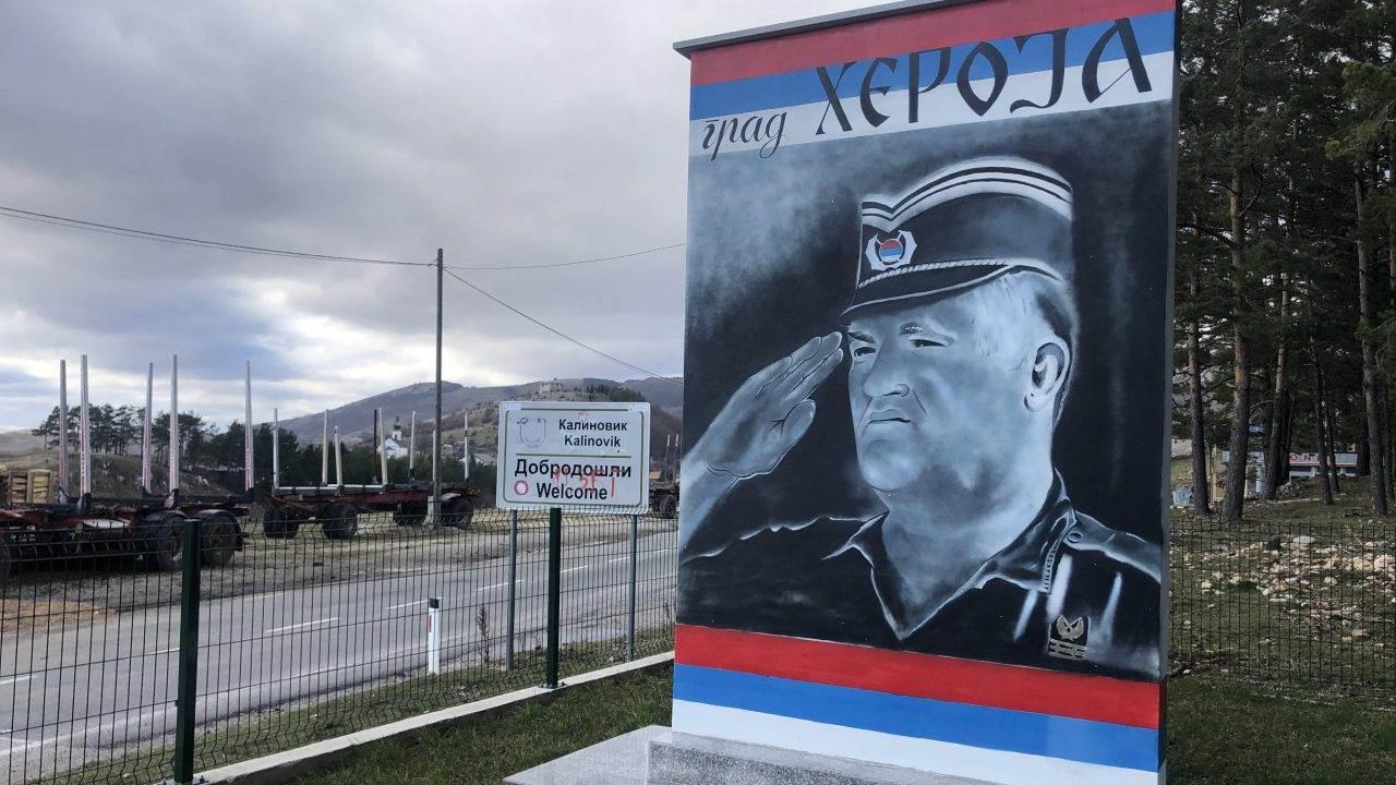 mural-Ratku-Mladicu-e1589878681652-1280x720.jpg