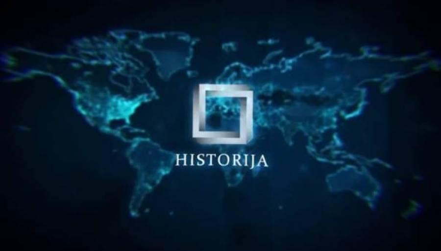 u-mostaru-pokrenuta-historija-tv-prvi-domaci-kanal-koji-se-.jpg