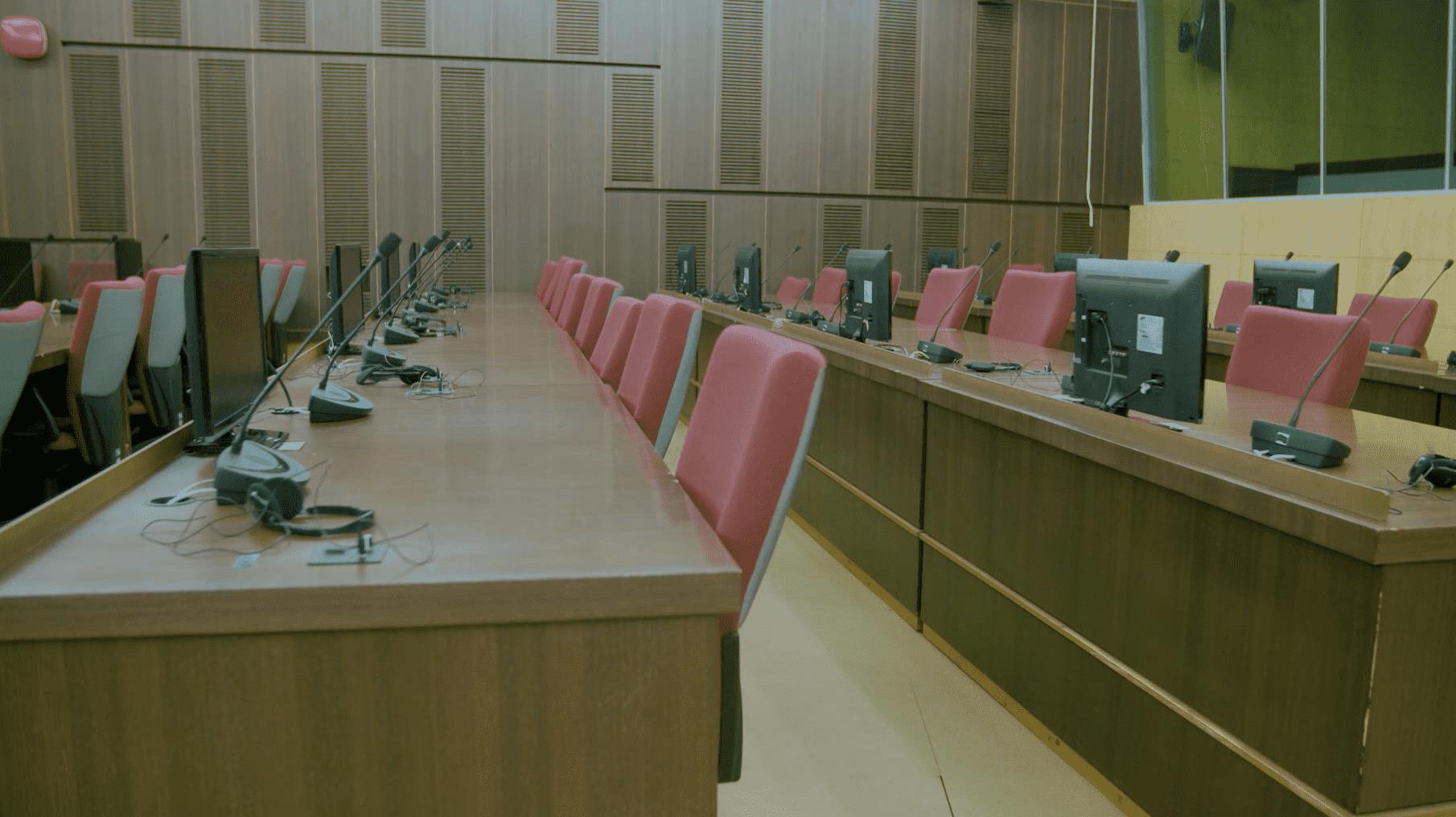 sudnica Suda BiH