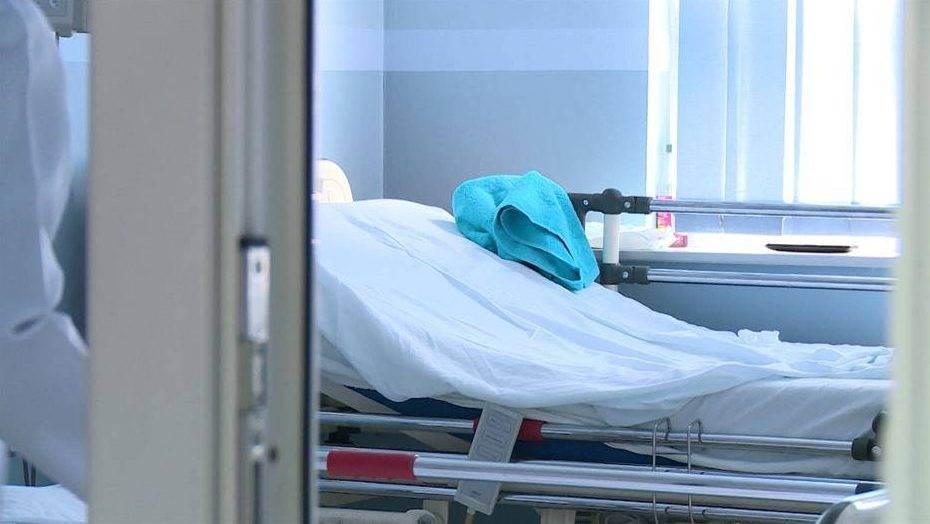 bolnica-e1589472712848.jpg