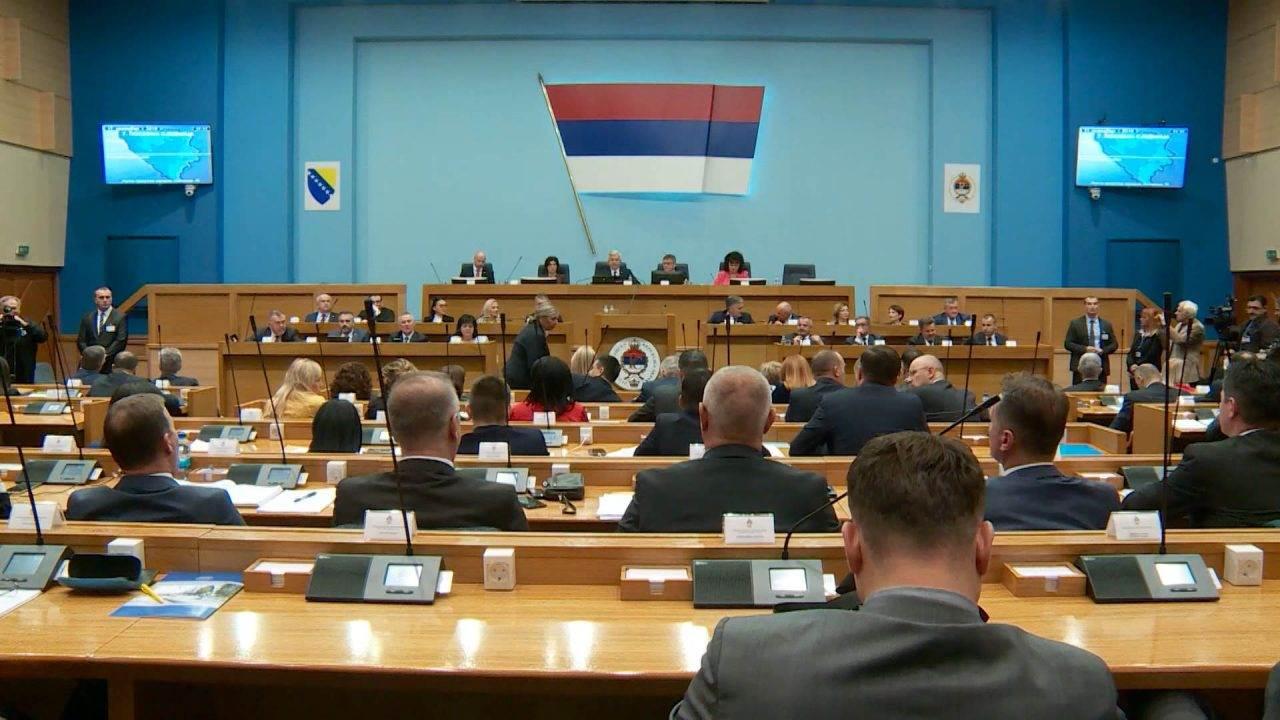 Narodna-skupština-Republike-Srpske-1280x720.jpg