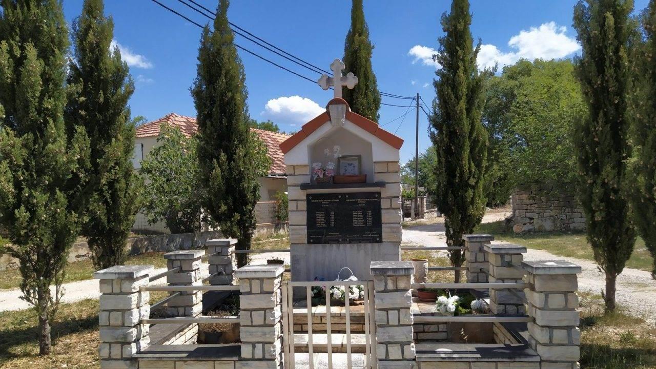 Spomenik-Varivode1-e1596464759596-1280x720.jpg