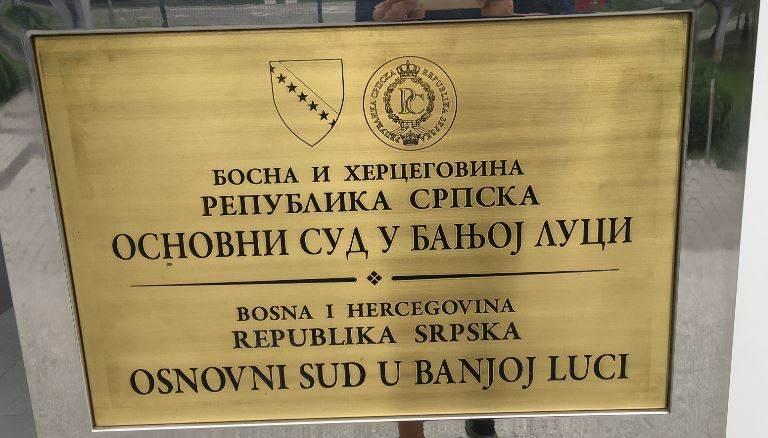 Osnovni sud u Banja Luci